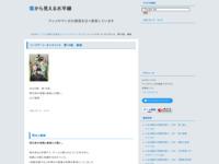 ソードアート・オンラインII 第19話 絶剣のスクリーンショット