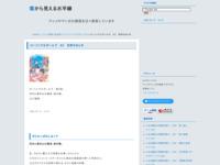 ローリング☆ガールズ #2 世界のまん中のスクリーンショット