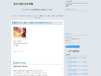 艦隊これくしょん -艦これ- 第4話 私たちの出番ネ!Follow me!のスクリーンショット