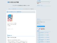 ローリング☆ガールズ #7 星をくださいのスクリーンショット