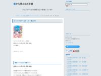 ローリング☆ガールズ #8 雨上がりのスクリーンショット