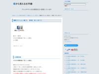 艦隊これくしょん -艦これ- 第9話 改二っぽい?!のスクリーンショット