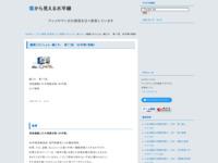 艦隊これくしょん -艦これ- 第11話 MI作戦!発動!のスクリーンショット