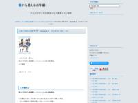ハロー!!きんいろモザイク Episode 2 プレゼント・フォー・ユーのスクリーンショット