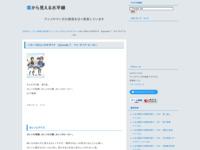 ハロー!!きんいろモザイク Episode 7 マイ・ディア・ヒーローのスクリーンショット