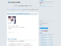 Classroom☆Crisis 第七話 服部花子のいちばん長い日のスクリーンショット