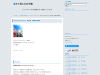 Classroom☆Crisis 第九話 歓喜なき勝利のスクリーンショット