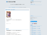 がっこうぐらし! #9 きゅうじつのスクリーンショット