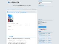 Classroom☆Crisis 第十二話 希望と野望と絶望とのスクリーンショット