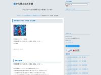 甲鉄城のカバネリ 第4話 流る血潮のスクリーンショット
