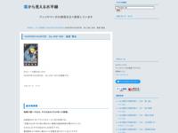 HUNTER×HUNTER No.358~360 前夜~寄生のスクリーンショット