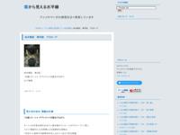 幼女戦記 第弐話 プロローグのスクリーンショット
