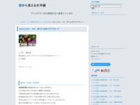 Steins;Gate #24 終わりと始まりのプロローグのスクリーンショット