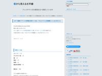 2011夏終了アニメの評価(花咲くいろは、バカとテストと召喚獣にっ!、BLOOD-C)のスクリーンショット