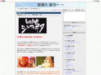 戦姫絶唱シンフォギア #01 『覚醒の鼓動』 感想のスクリーンショット
