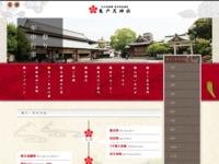 http://kameidotenjin.or.jp/fujimatsuri/index.html