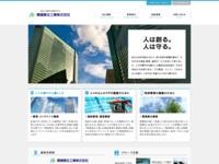 環境衛生工業株式会社