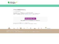 関西にこにこキャンディのサイト画像