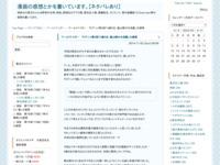 ワールドトリガー TVアニメ第4話「A級5位・嵐山隊の木虎藍」の感想のスクリーンショット