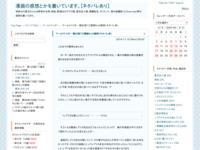 ワールドトリガー 第82話「三雲修9」の感想(ネタバレ有)のスクリーンショット
