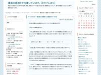 ワールドトリガー 第84話「三雲修10」の感想(ネタバレ有)のスクリーンショット
