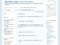 ワールドトリガー 第85話「三雲修11」の感想(ネタバレ有)のスクリーンショット