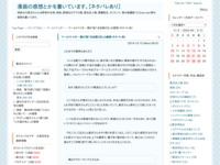 ワールドトリガー 第87話「玉狛第2②」の感想(ネタバレ有)のスクリーンショット