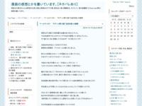ワールドトリガー TVアニメ第10話「玉狛支部」の感想のスクリーンショット
