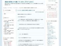ワールドトリガー 第88話「玉狛第2③」の感想(ネタバレ有)のスクリーンショット
