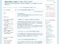 ワールドトリガー 第90話「玉狛第2⑤ 」の感想(ネタバレ有)のスクリーンショット