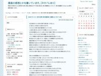 NARUTO-ナルト-単行本第72巻(最終巻)の感想とか(ネタバレ有)のスクリーンショット
