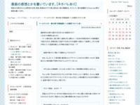 ワールドトリガー 第94話「空閑遊真11」の感想(ネタバレ有)のスクリーンショット