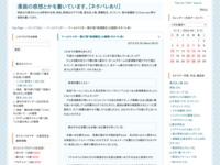 ワールドトリガー 第97話「那須隊②」の感想(ネタバレ有)のスクリーンショット