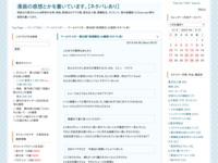 ワールドトリガー 第98話「那須隊③」の感想(ネタバレ有)のスクリーンショット