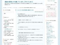 ワールドトリガー 第102話「那須玲」の感想(ネタバレ有)のスクリーンショット