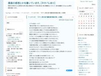 ワールドトリガー TVアニメ第34話「激闘決着!最強の戦い」の感想のスクリーンショット