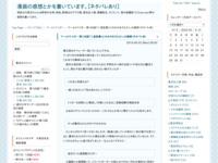 ワールドトリガー 第106話「二宮匡貴(にのみやまさたか)」の感想(ネタバレ有)のスクリーンショット