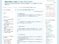ワールドトリガー 第107話「三雲修12」の感想(ネタバレ有)のスクリーンショット