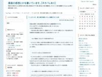 ワールドトリガー 第108話「絵馬ユズル」の感想(ネタバレ有)のスクリーンショット