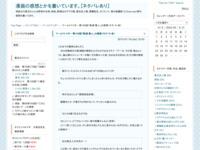 ワールドトリガー 第109話「影浦 雅人」の感想(ネタバレ有)のスクリーンショット
