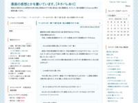 ワールドトリガー 第111話「迅 悠一⑧」の感想(ネタバレ有)のスクリーンショット