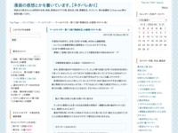 ワールドトリガー 第112話「東春秋②」の感想(ネタバレ有)のスクリーンショット