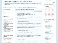 ワールドトリガー 第114話「二宮 匡貴②」の感想(ネタバレ有)のスクリーンショット