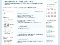 ワールドトリガー 第115話「三雲修⑬」の感想(ネタバレ有)のスクリーンショット