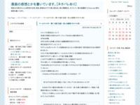 ワールドトリガー 第116話「迅悠一⑨」の感想(ネタバレ有)のスクリーンショット