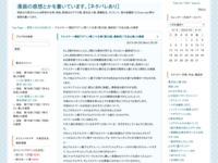 アルスラーン戦記TVアニメ第二十五章(第25話、最終回)「汗血公路」の感想のスクリーンショット