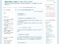 ワールドトリガー 第122話「木虎藍⑤」の感想(ネタバレ有)のスクリーンショット