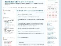 変女~変な女子高生 甘栗千子~変16(ヤングアニマル2015年NO.23掲載)の感想のスクリーンショット