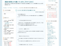 ワールドトリガー 第127話「ガロプラ⑥」の感想(ネタバレ有)のスクリーンショット