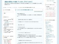 ワールドトリガー 第137話「香取隊」の感想(ネタバレ有)のスクリーンショット